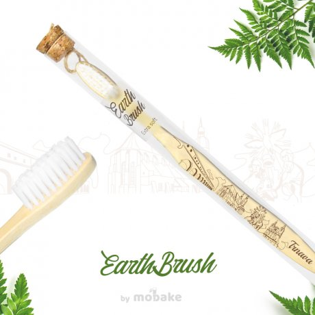 EarthBrush Trnava - zubná kefka suvenír, bambusová kefka Mobake